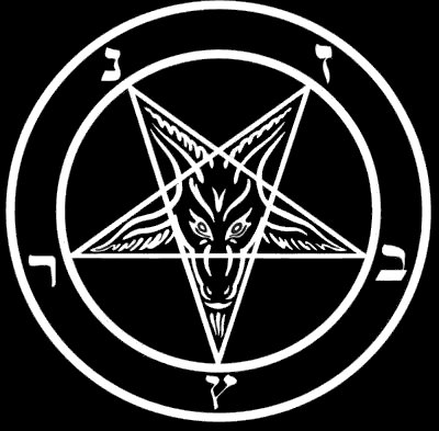 Starpentagram Cult Chaukeedaars Blog
